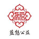 WeChat Image_20200624155409